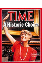 Cover: Time Magazine - July 1984